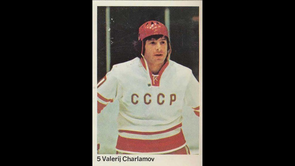 Auktion   Vladislav Tretiak, Sportauktion   Stockholms